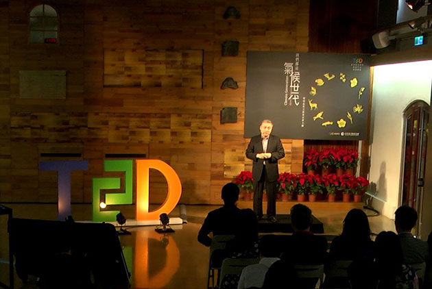 Contributing to a Sustainable Future in Taiwan